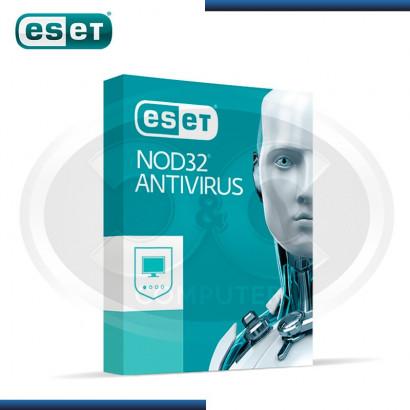 ESET NOD32 ANTIVIRUS V.2017 LICENCIA ANUAL 5PC - S11010139