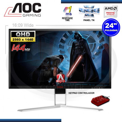 "MONITOR LED 23.8"" AOC AG241QX GAMING 2560x1440 VGA/DVI/HDMI/DP/USB"