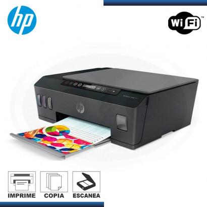 MULTIFUNCIONAL HP WIRELESS ALL- IN -ONE SMART TANK 515 (1TJ09A#AKY) (G. HP 080010111)