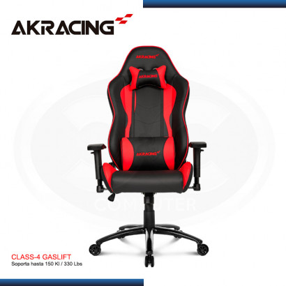 SILLA AKRACING NITRO RED GAMING (PN: AK-NITRO-RD)