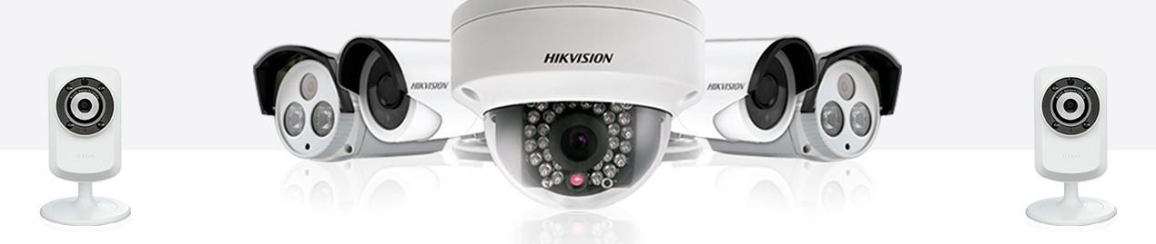 Camaras / kit vigilancia